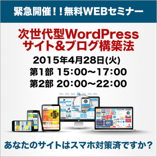 WORDPRESS_lp1.jpg